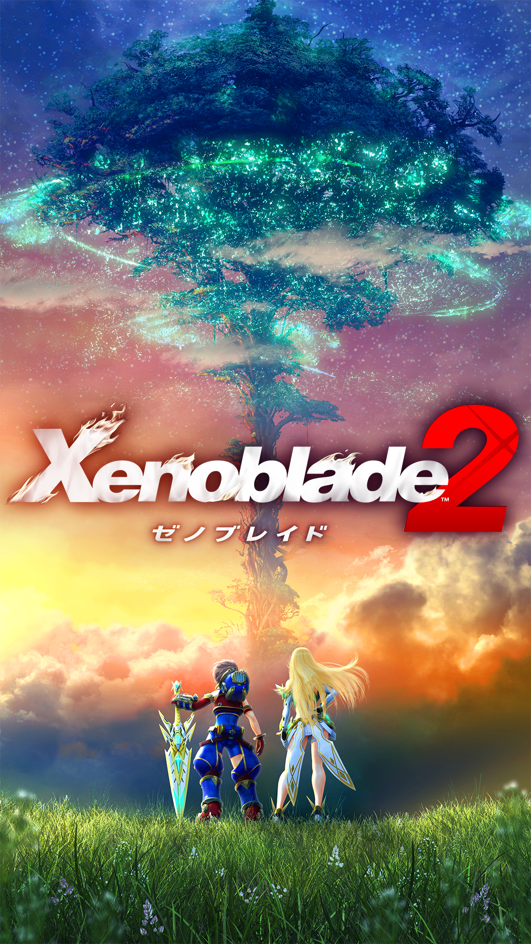 is there a manual in xenoblade chronicles 2 box