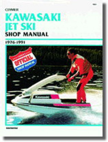 1988 ski centurion owners manual